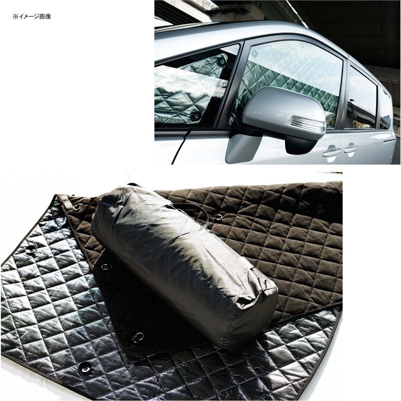 ブラームス(BRAHMS) ブラインドシェード フルセット トヨタ レジアスエース標準S-GL 2列目小窓有り B1-049-C-R4