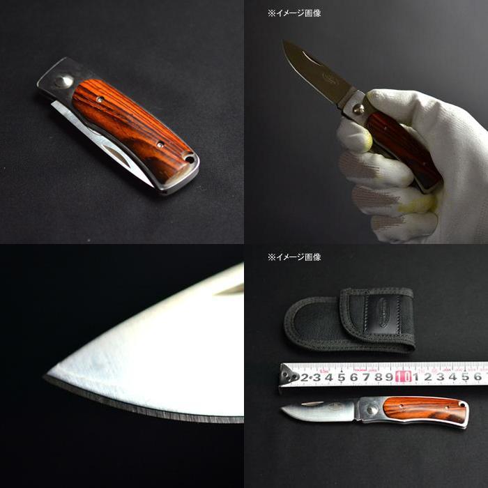 FALLKNIVEN(ファルクニーベン) U1c 刃渡り62mm 03-02-fall-0016