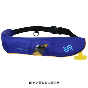 国土交通省承認 腰巻式ライフジャケット 桜マーク タイプA