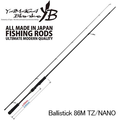 YAMAGA Blanks(ヤマガブランクス) Ballistick(バリスティック) 86M TZ/NANO