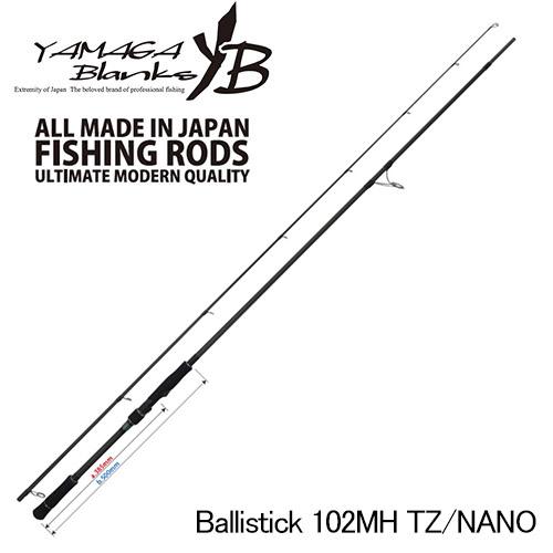 美しい YAMAGA Blanks(ヤマガブランクス) Ballistick(バリスティック) 102MH TZ/NANO TZ 102MH/NANO, 東国東郡:0659e88f --- business.personalco5.dominiotemporario.com