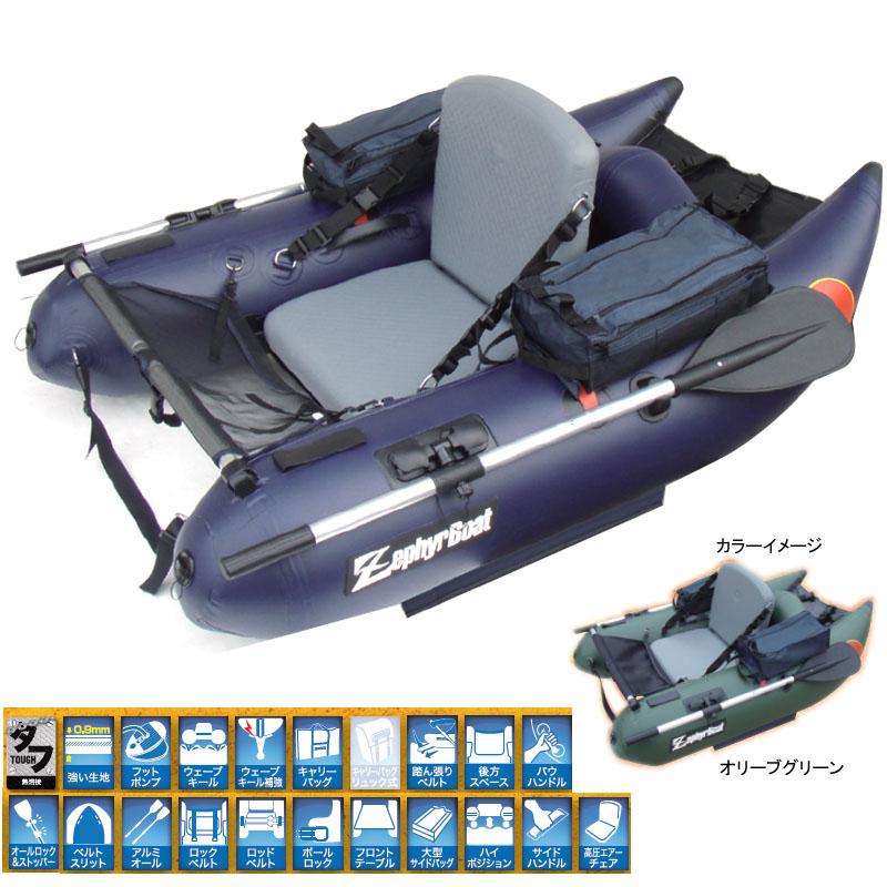 ZephyrBoat(ゼファーボート) ZephyrBoat(ゼファーボート)ZF-158VH-T オリーブグリーン オリーブグリーン ZF-020-OG【あす楽対応】