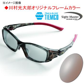 サイトマスター(Sight Master) インテグラルグレーデミプロ グレーデミ ライトブラウン×シルバーミラー 775110752100