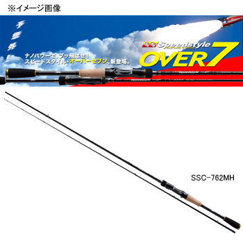 メジャークラフト スピードスタイル オーバー7 SSC-742H