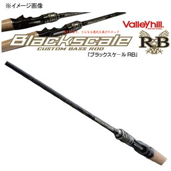 バレーヒル(ValleyHill) ブラックスケールRB BSRC-610H
