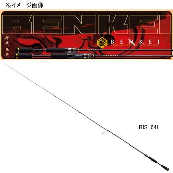 メジャークラフト 弁慶(BENKEI) スピニングモデル BIS-64L