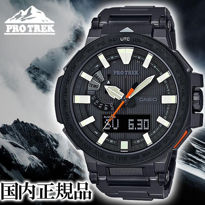 【送料無料】PROTREK(プロトレック) 【国内正規品】PRX-8000YT-1JF【SMTB】