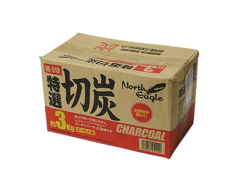 North Eagle(ノースイーグル) 特選切炭3kg NE519
