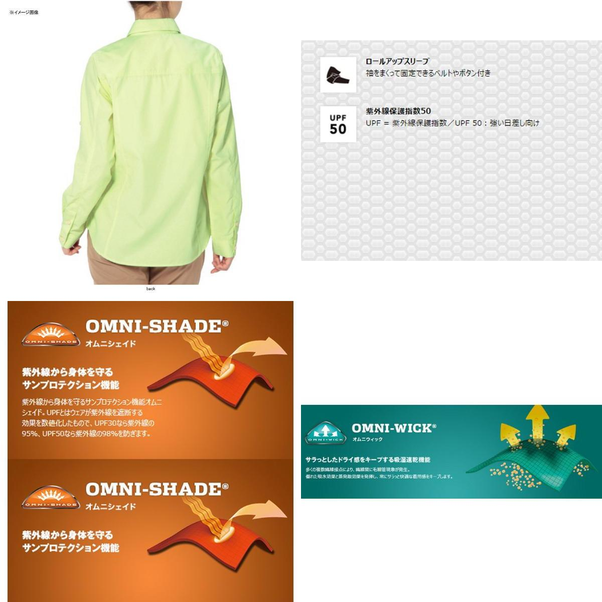 Columbia(コロンビア) WATERVAL BOVEN WOMEN'S R FIT LONG SLEEVE SHIRT S 125(SEA SALT) PL7954