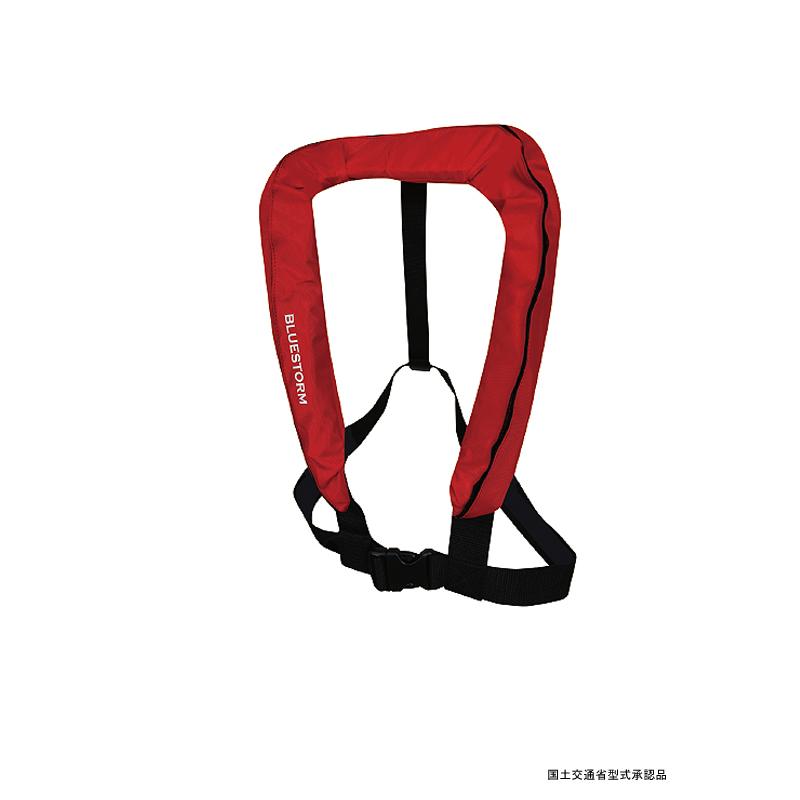【送料無料】Takashina(高階救命器具) BSJ-8120 水感知機能付 膨脹式ライフジャケット レッド
