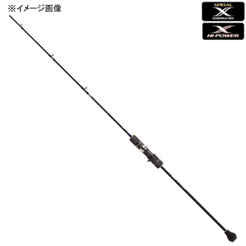 シマノ(SHIMANO) オシアジガーインフィニティ B635 370730