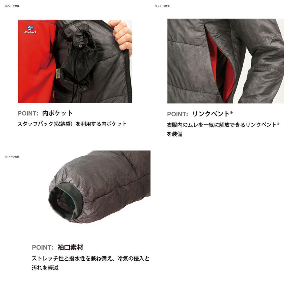 ファイントラック(finetrack) ポリゴン2UL ジャケット Men's S CR(クリムゾンレッド) FIM0213