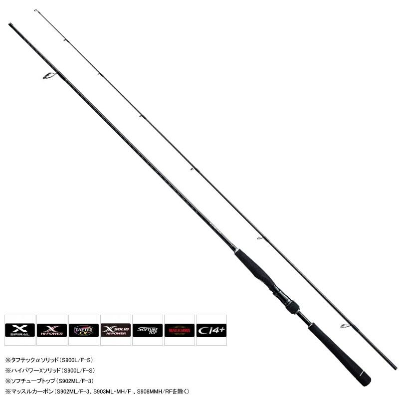 シマノ(SHIMANO) エクスセンス S803MH/R 37150