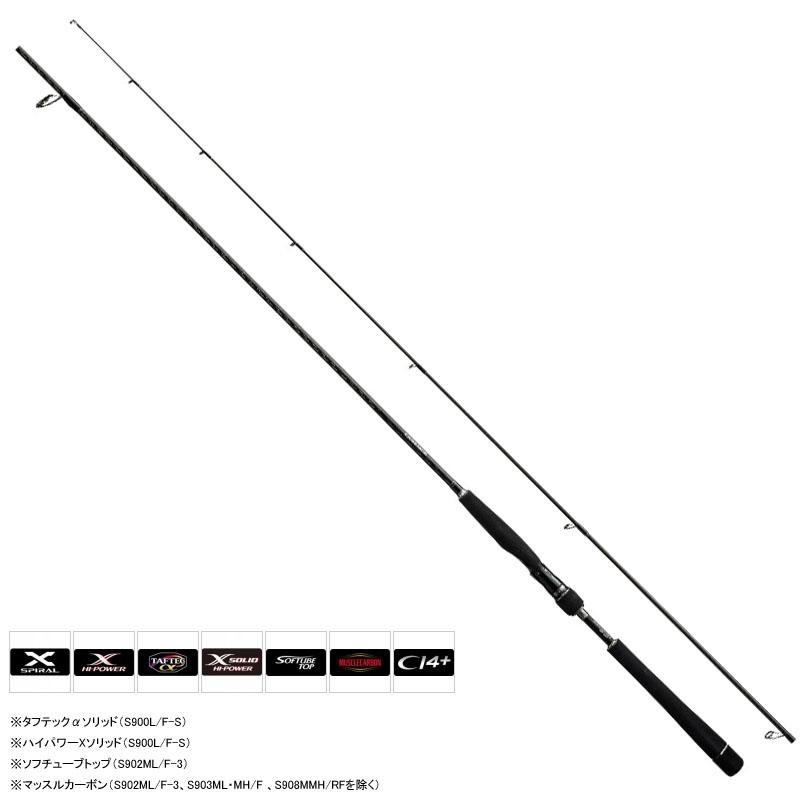シマノ(SHIMANO) エクスセンス S903L・M/F 37151