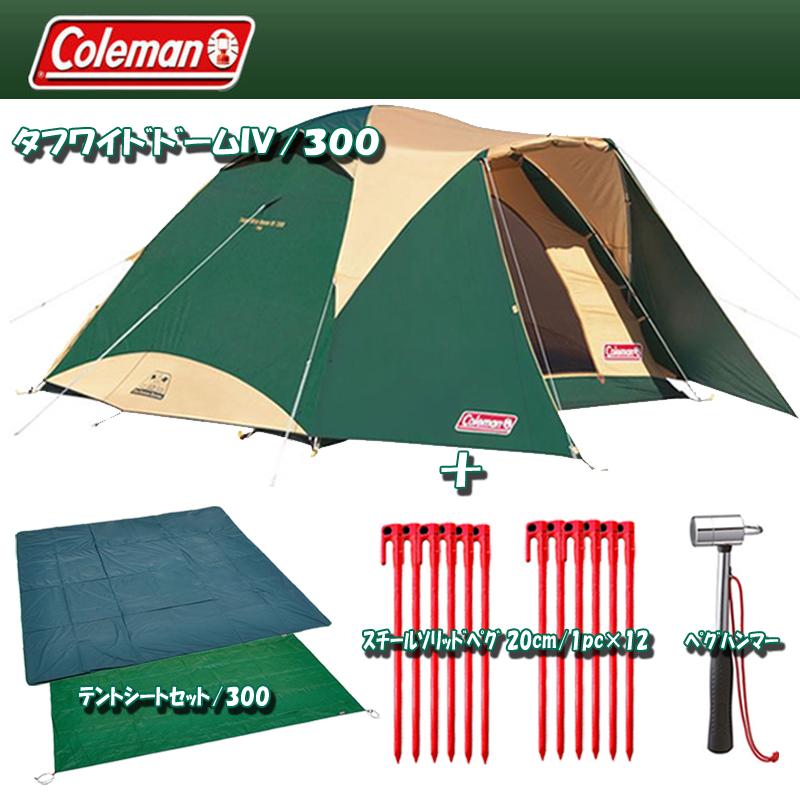 Coleman (Coleman) tough wide dome IV/300 start package peg u0026 hammer set (original peg set) 2000017860  sc 1 st  Rakuten & naturum | Rakuten Global Market: Coleman (Coleman) tough wide dome ...