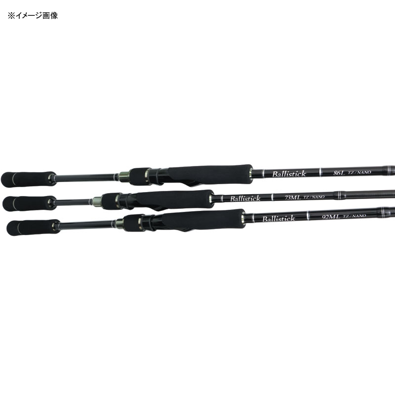 YAMAGA Blanks(ヤマガブランクス) Ballistick(バリスティック) 86L TZ/NANO