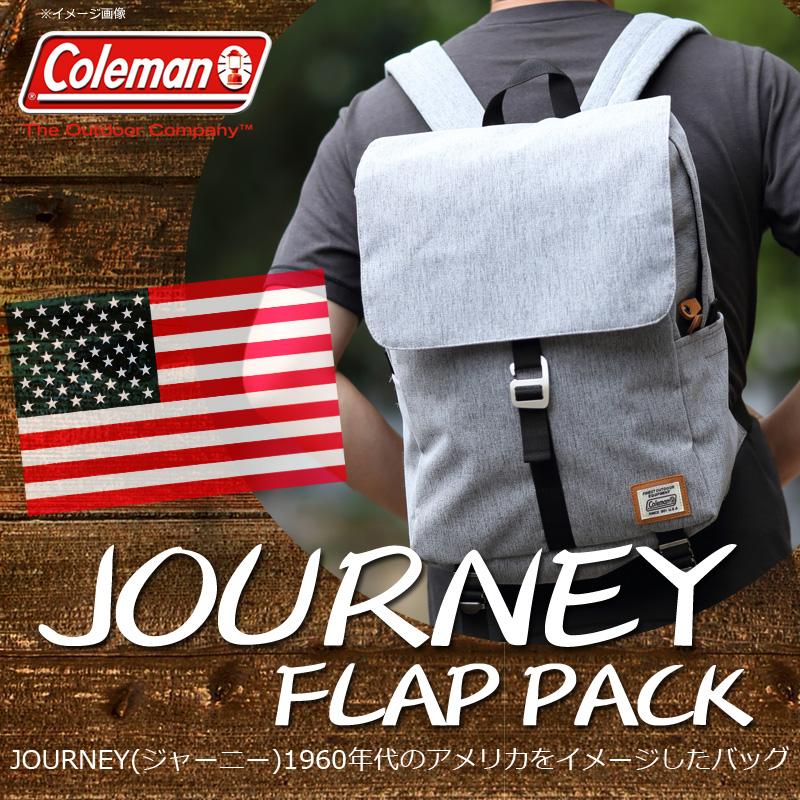 【送料無料】Coleman(コールマン) 【JOURNEY/ジャーニー】JNフラップパック 19L ヘザー 2000031160