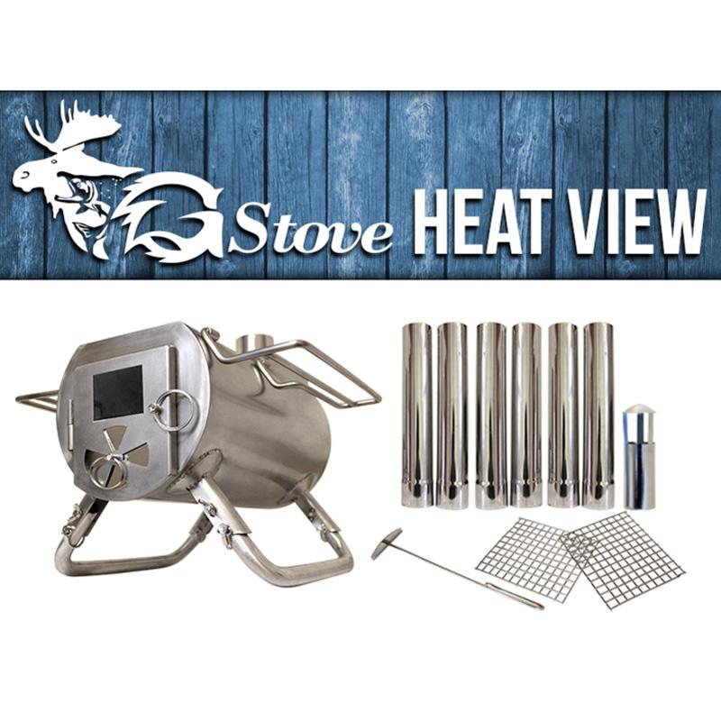 【送料無料】Gstove(ジーストーブ) Heat View本体セット 12004