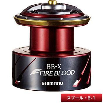 シマノ(SHIMANO) 夢屋15BBXテクニウムFB4000Dスプール 03556