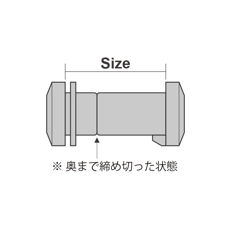スギノテクノ シートピン 19mm
