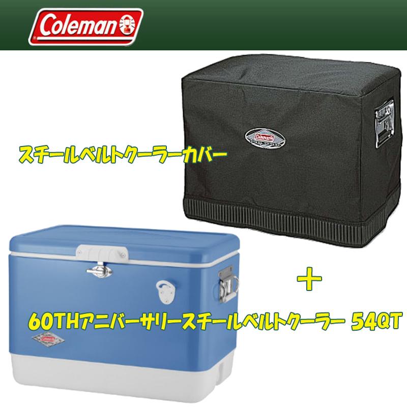 Coleman(コールマン) 60TH アニバーサリースチールベルトクーラー 54QT+スチールベルトクーラーカバー 約51L ヴィンテージブルー 3000004937