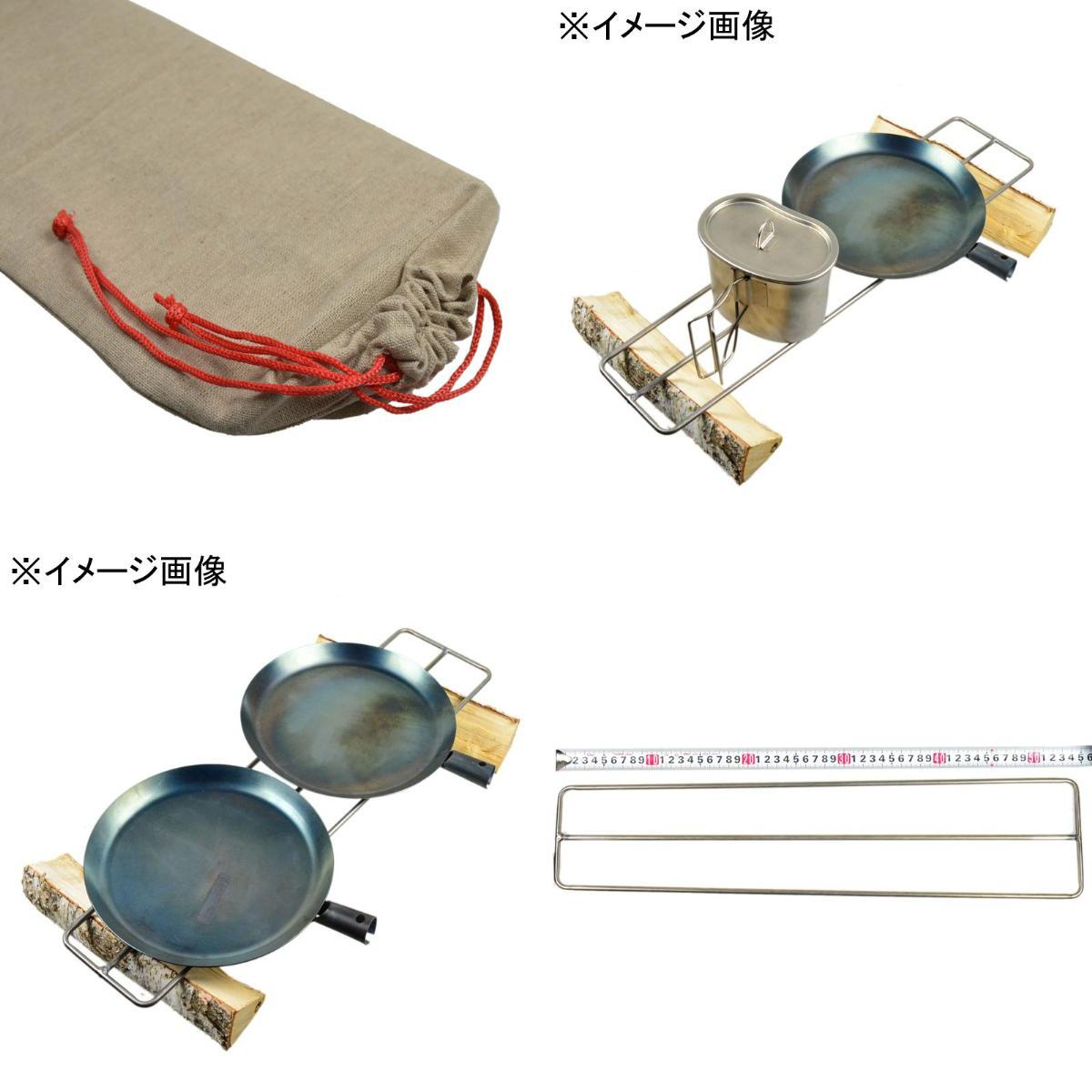 Bush Craft(ブッシュクラフト) たき火ゴトク L 10-03-orig-0005