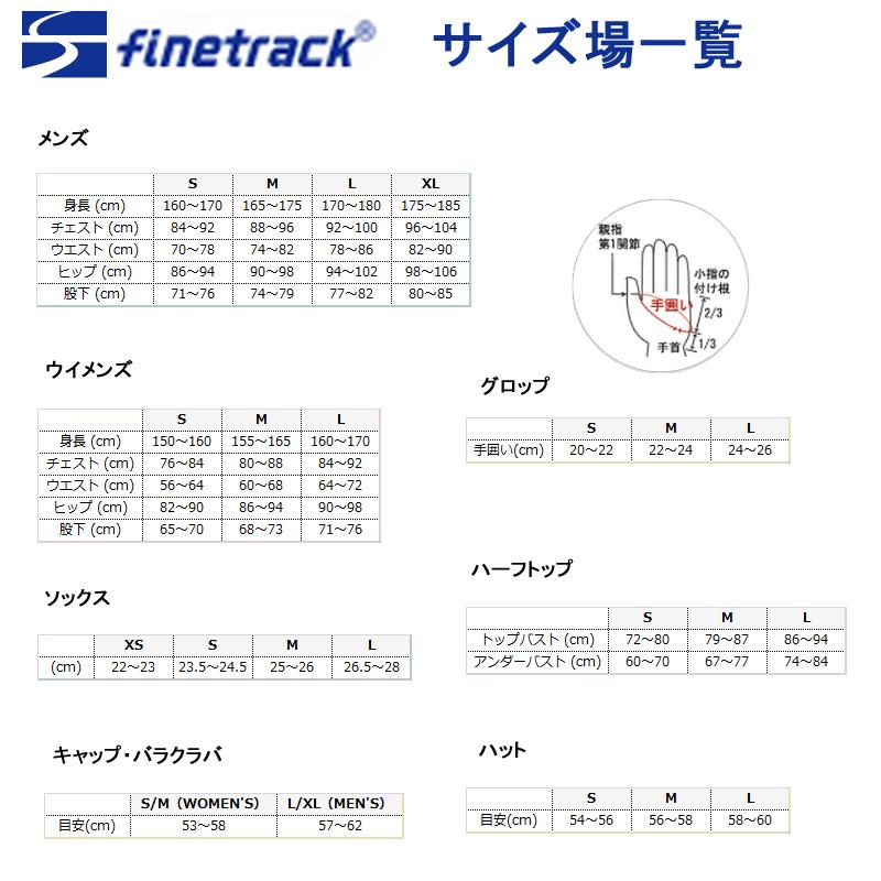 ファイントラック(finetrack) パワードスパン メッセージT Men's M NV FOM0102