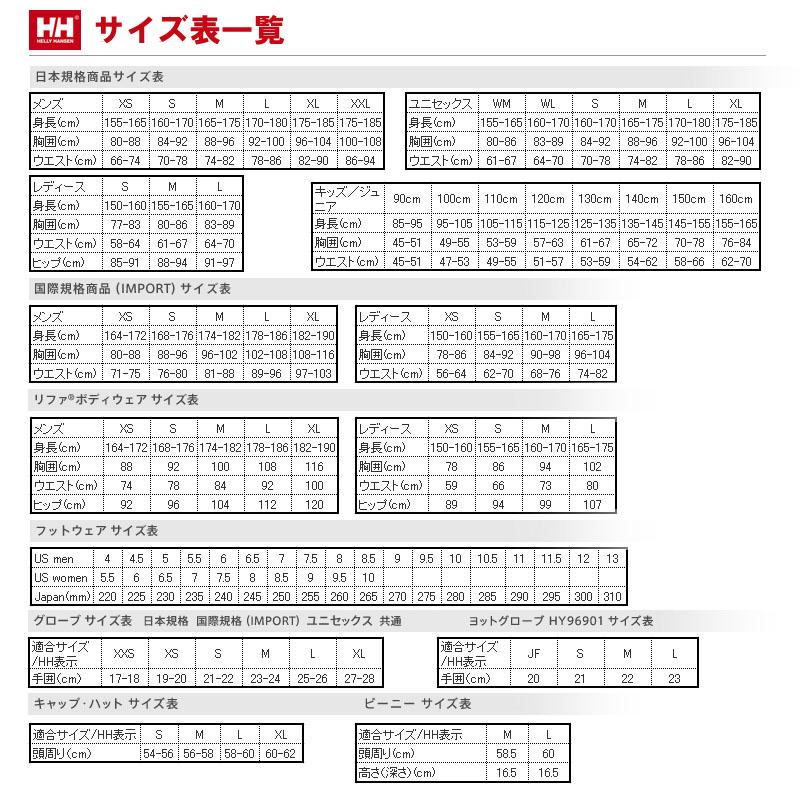 HELLY HANSEN(ヘリーハンセン) HH61732 S/S TEAM DRY TEE S Z(ミックスグレー)