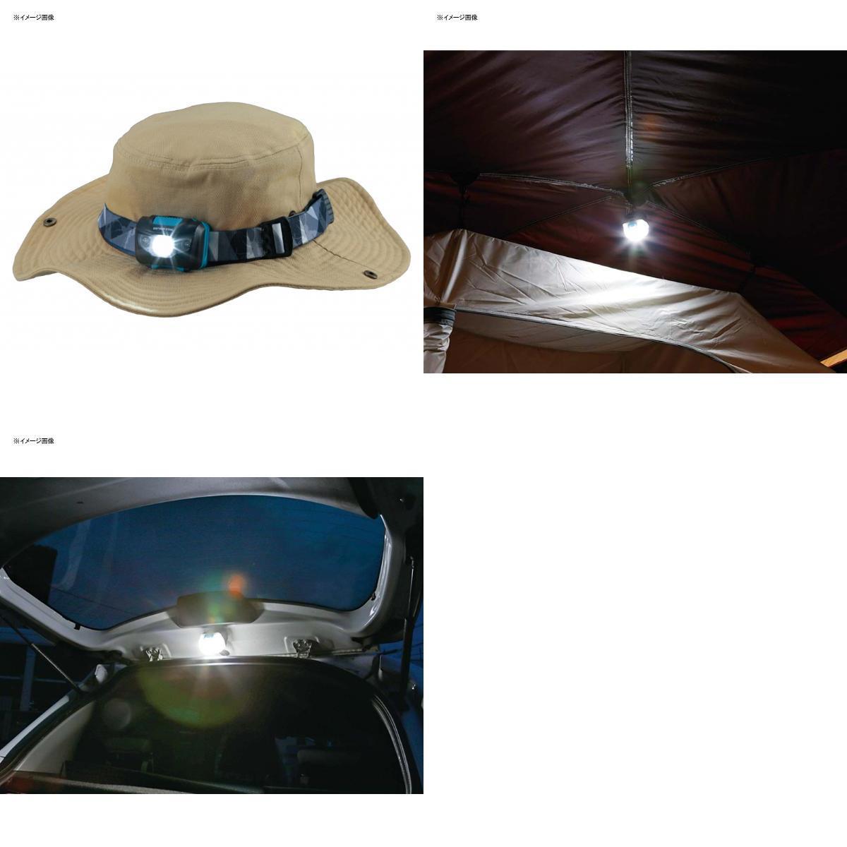 キャプテンスタッグ(CAPTAIN STAG) ギガフラッシュ LEDヘッドライト 防水収納ケース付き UK-4028