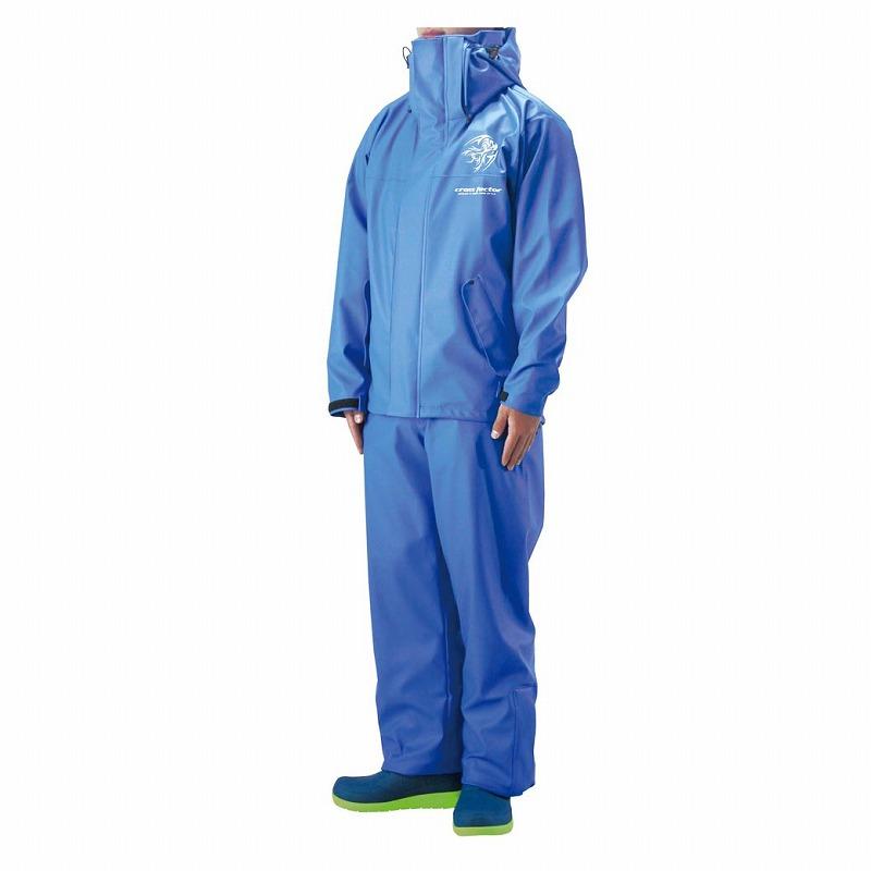プロマリン(PRO MARINE) PUマリンスーツ L ブルー WRE709