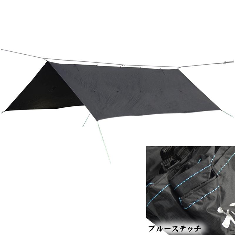 Bush Craft(ブッシュクラフト) ORIGAMI TARP(オリガミタープ) 4.5×3 ブルーステッチ 02-06-tent-0012