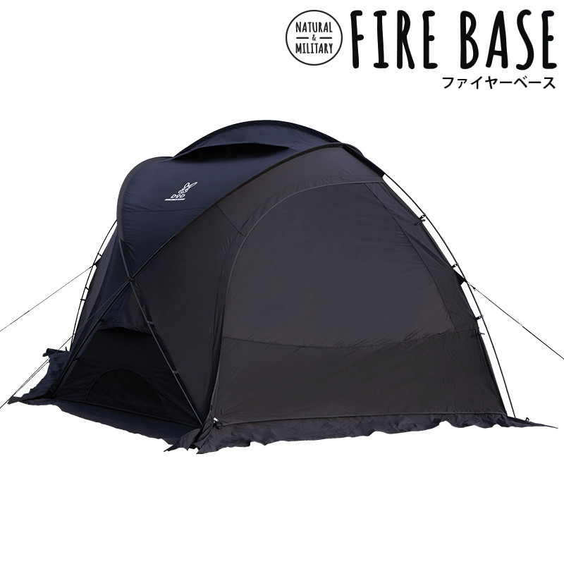 【送料無料】DOD(ディーオーディー) FIRE BASE(ファイヤーベース) ブラック T8-524-BK
