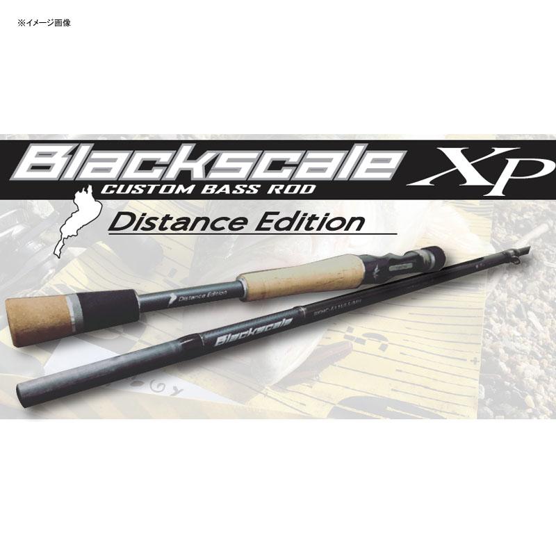 バレーヒル(ValleyHill) ブラックスケールXP ディスタンスエディション BKHC-611ULS/MH