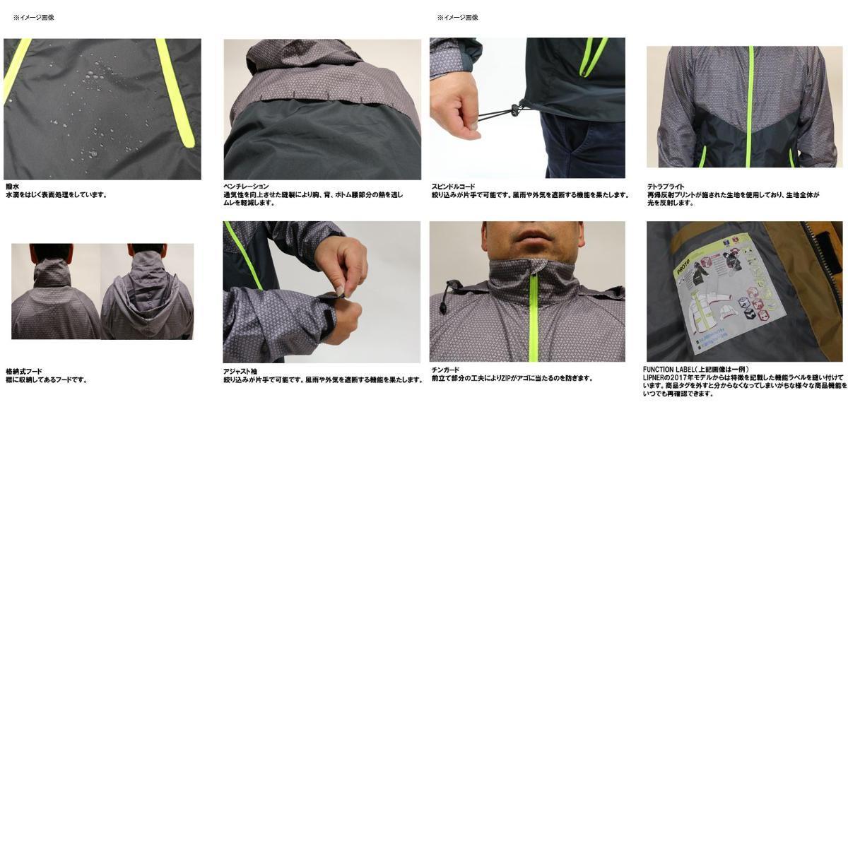 ロゴス(LOGOS) リフレクターウインドジャケット チャック 3L ブルー 30782150