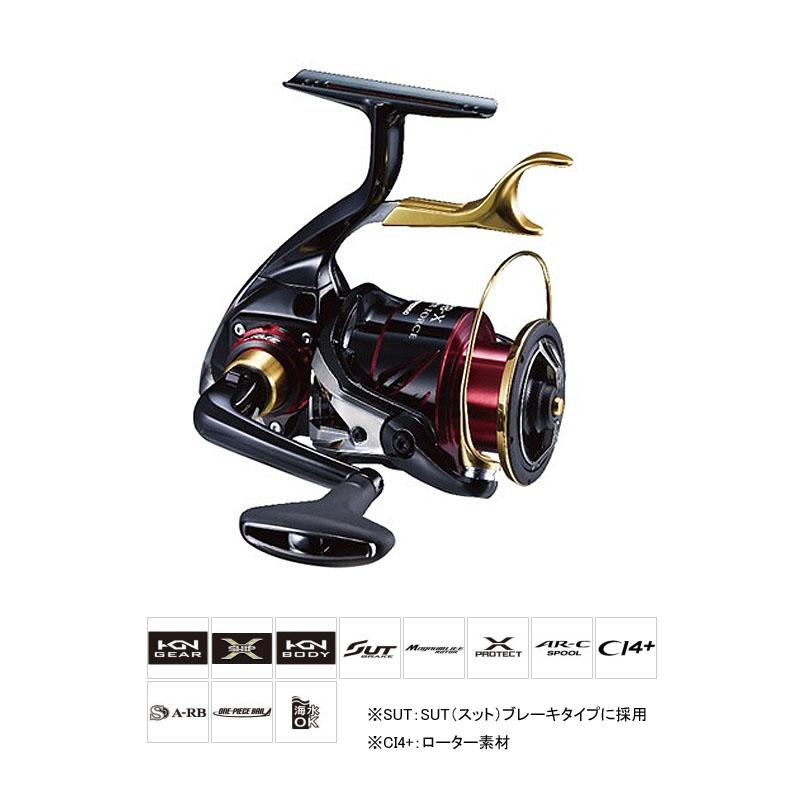 シマノ(SHIMANO) 17 BB-X ハイパーフォース C3000DTGSR 03766