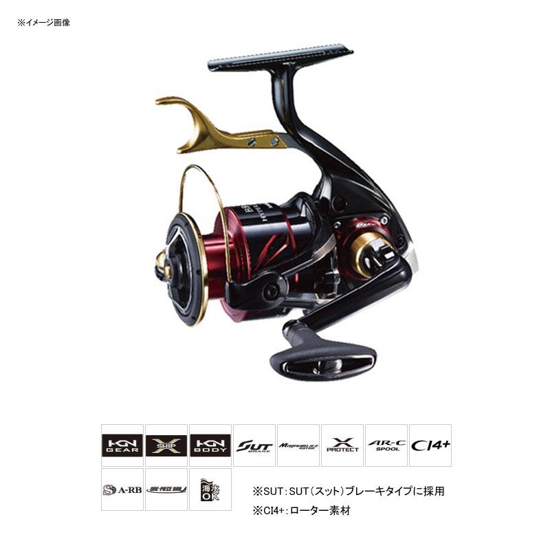 シマノ(SHIMANO) 17 BB-X ハイパーフォース C3000DXGSL 03768