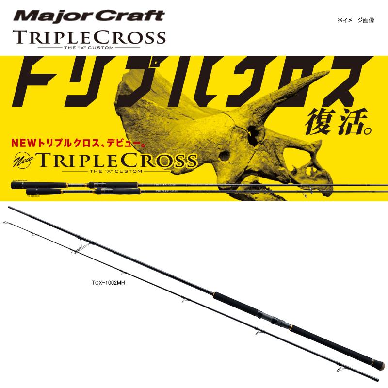 メジャークラフト トリプルクロス ショアスロー&ショアラバー TCX-922ML/SRJ