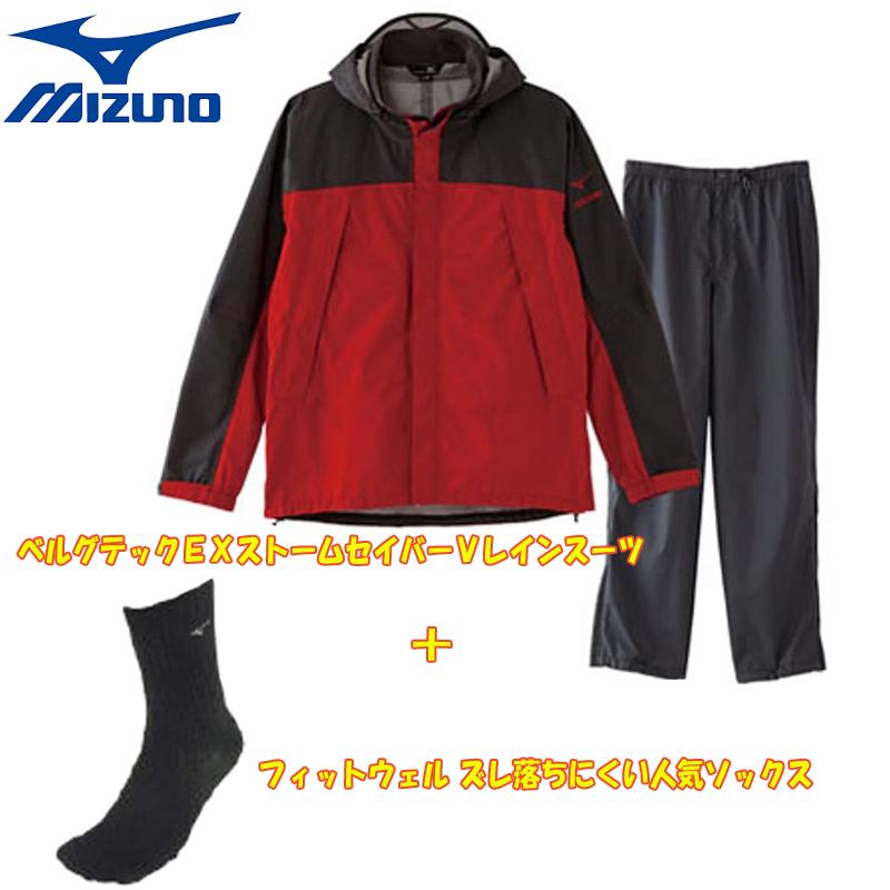 ミズノ(MIZUNO) ベルグテックEXストームセイバーVレインスーツ Men's+ズレ落ちにくい人気ソックス 超お得セット M(セット) 62(レッド) A2JG4A01+C2JX5W01