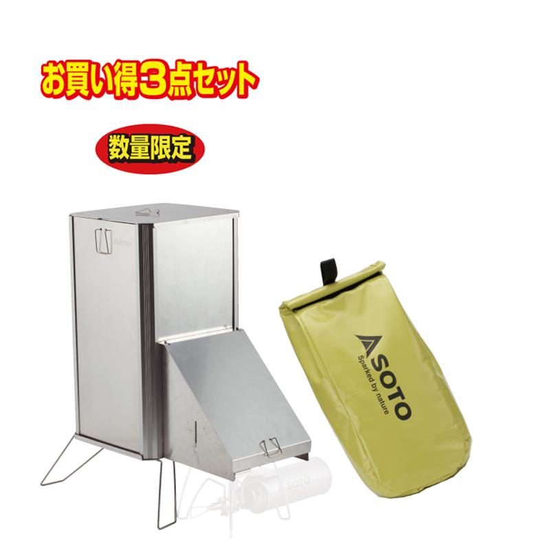 【送料無料】SOTO たくみ香房フルセット ST-129S【あす楽対応】【SMTB】