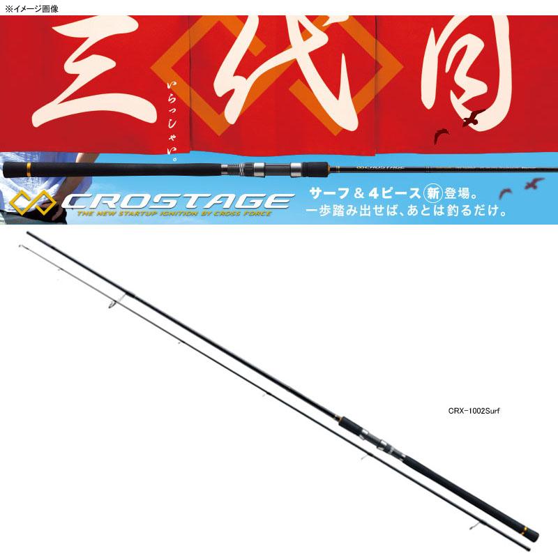 独特な メジャークラフト CRX-1062surf 3代目クロステージ サーフシリーズ CRX-1062surf, 照明ストアエヌデンサービス:3e50be20 --- business.personalco5.dominiotemporario.com