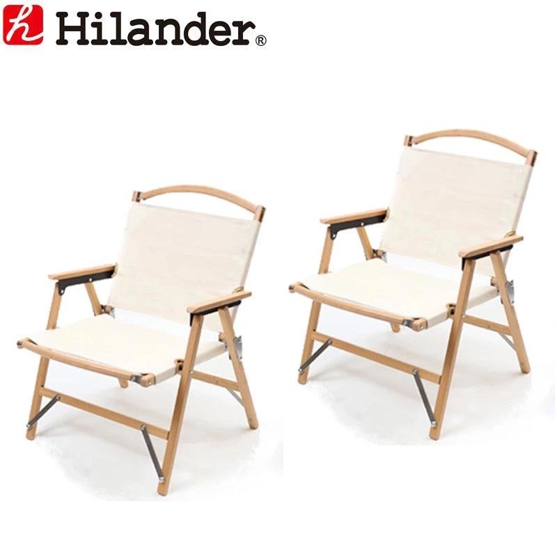 【誠実】 【送料無料】Hilander(ハイランダー) ウッドフレームチェア2(WOOD FRAME CHAIR)【お得な2点セット】 2脚セット 2脚セット アイボリー(コットン生地) HCA0180【あす楽対応】【SMTB】, 靴屋のHANAHOU(ハナホウ):4fcd68bb --- business.personalco5.dominiotemporario.com