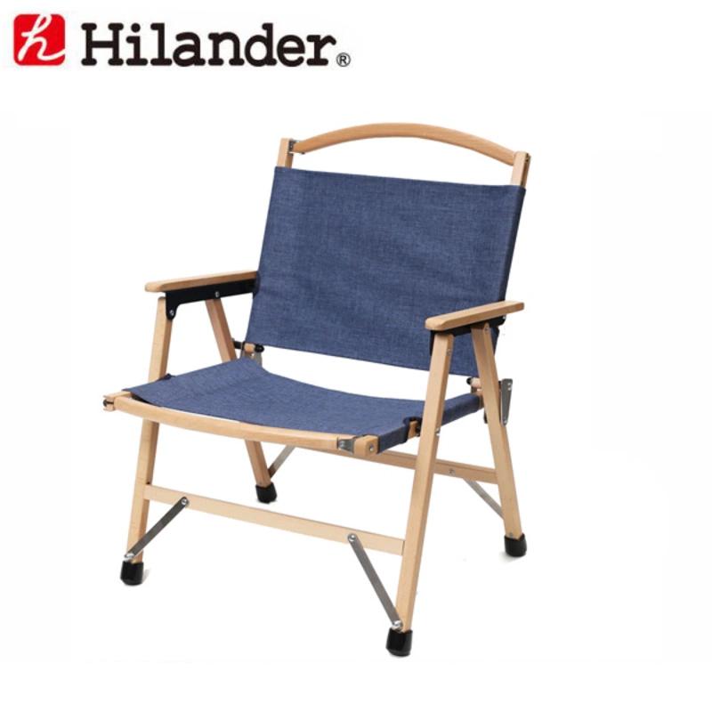 【送料無料】Hilander(ハイランダー) ウッドフレームチェア(WOOD FRAME CHAIR) 単体 デニム HCA0177【あす楽対応】【SMTB】