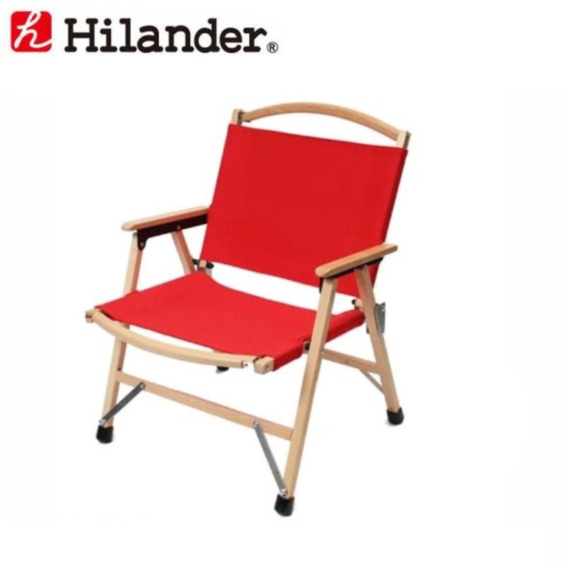 【送料無料】Hilander(ハイランダー) ウッドフレームチェア2(WOOD FRAME CHAIR) 単体 レッド(コットン生地) HCA0181【あす楽対応】【SMTB】