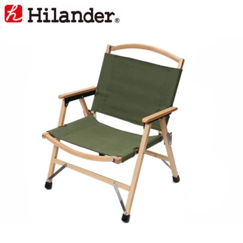 【送料無料】Hilander(ハイランダー) ウッドフレームチェア2(WOOD FRAME CHAIR) 単体 カーキ(コットン生地) HCA0182【あす楽対応】【SMTB】
