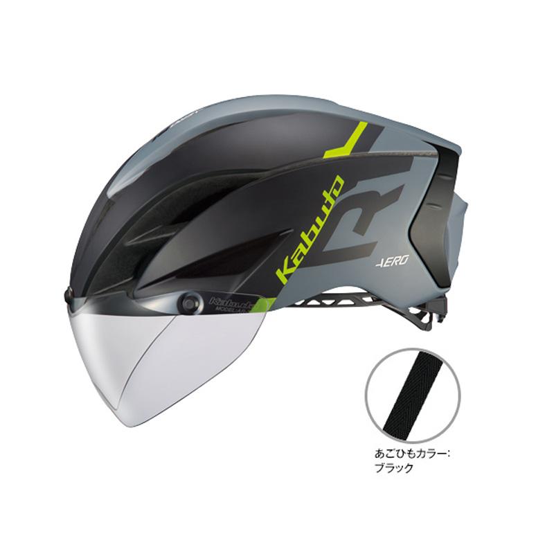 オージーケー カブト(OGK KABUTO) ヘルメット AERO-R1 (エアロ-R1) S/M G-1マットブラックグレー