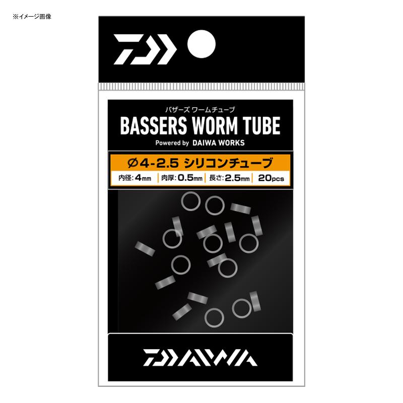 ダイワ(Daiwa) バザーズワームチューブ 4-2.5 07310051