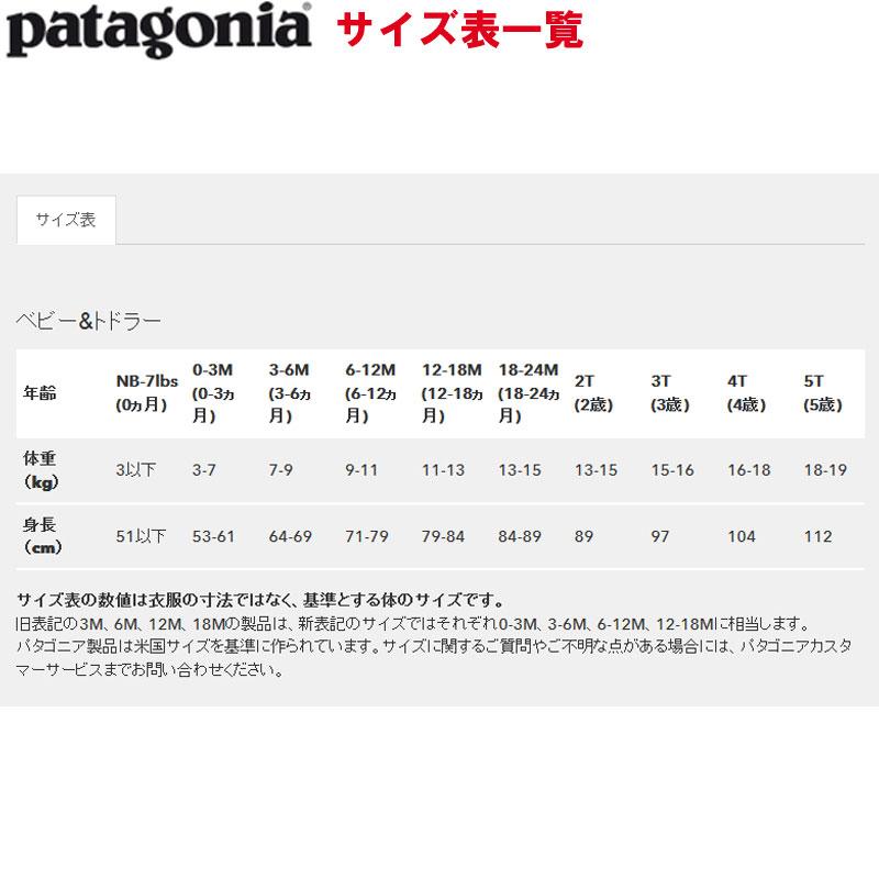 パタゴニア(patagonia) Baby Baggies Shorts(ベビー バギーズ ショーツ) 18M CFSI 60278