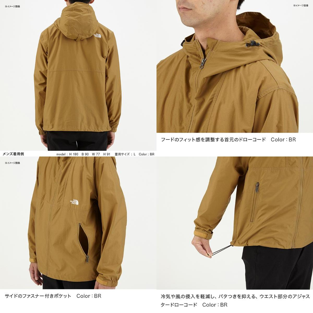 THE NORTH FACE(ザ・ノースフェイス) COMPACT JACKET(コンパクト ジャケット) Men's L FL NP71530