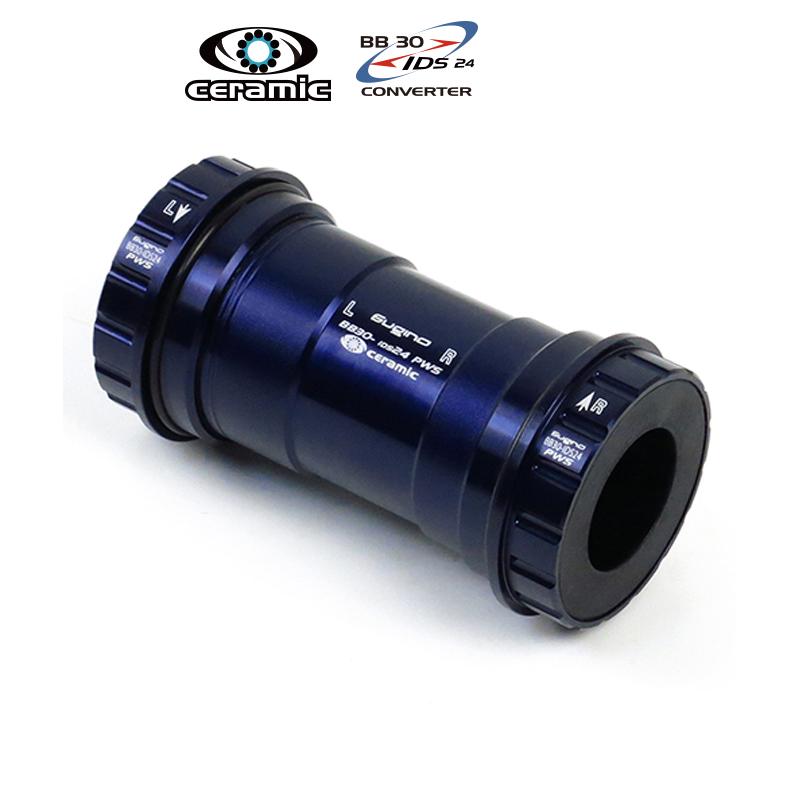 SUGINO(スギノエンジニアリング) POWER SLEEVE BB BB30 IDS24 PWS CE
