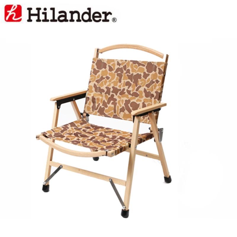 【送料無料】Hilander(ハイランダー) ウッドフレームチェア(WOOD FRAME CHAIR) 単体 カモ HCA0176【あす楽対応】【SMTB】